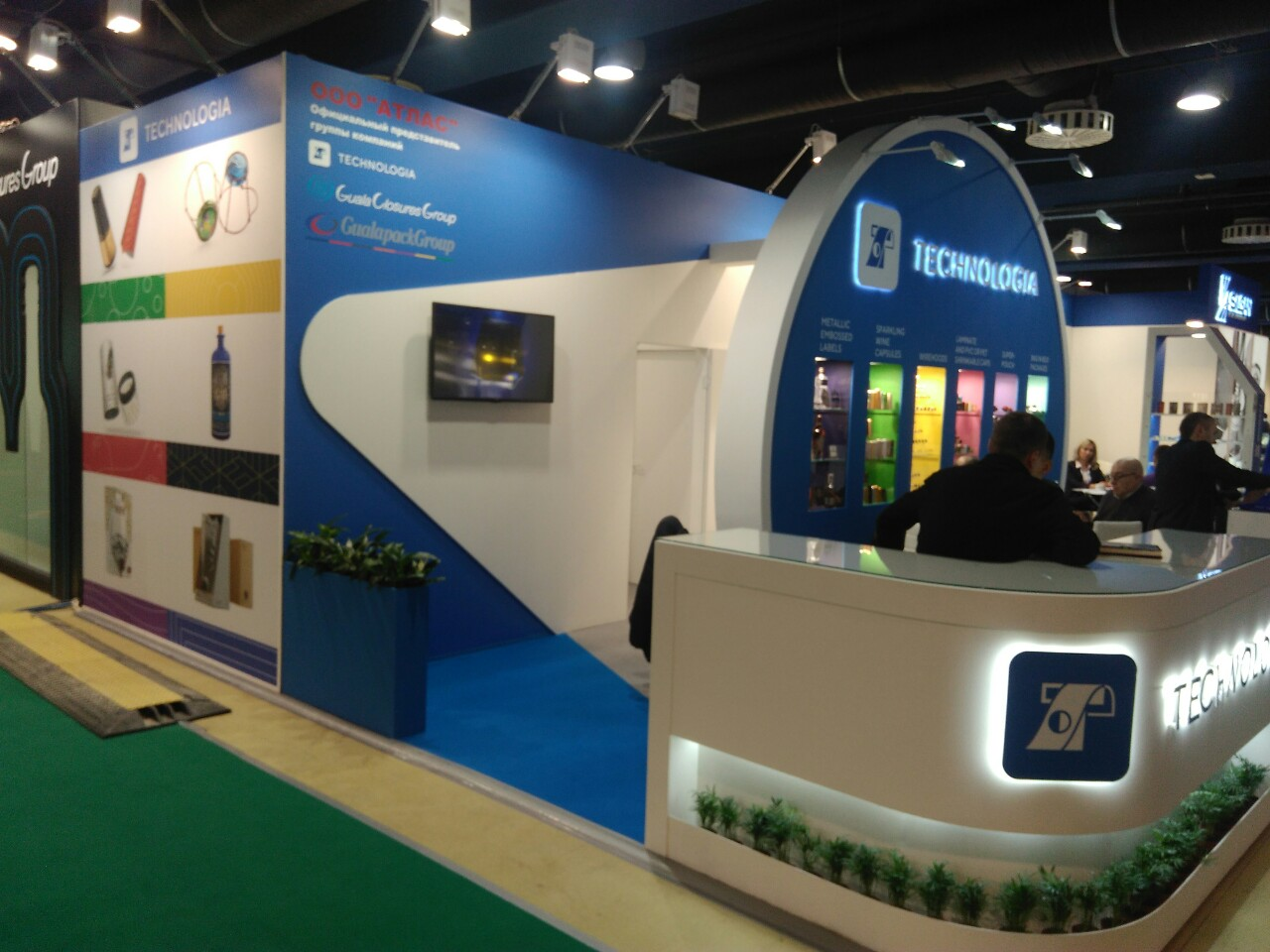 "JSC ""TECHNOLOGIA"" annually takes part in the exhibition Prodexpo, Moscow"